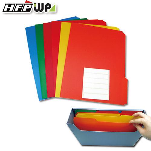 HFPWP INDEX-5 分類夾(6入一包)