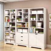 書櫃家用辦公室書櫃書架簡易落地書櫥簡約現代置物架經濟型學生組合書櫃收納櫃Igo 摩可美家