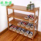 楠竹平板鞋架家用簡易鞋櫃簡約防塵多層小鞋架子收納櫃經濟型鞋架限時八九折