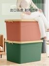 整理加厚有蓋特大號塑料收納箱盒家用衣服箱子搬家儲物神器 樂活生活館