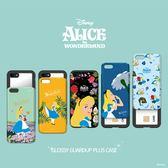 Disney 迪士尼 愛麗絲 上下滑蓋 防摔軟殼 手機殼│S7 Edge S8 Plus Note5 Note8│ z8540