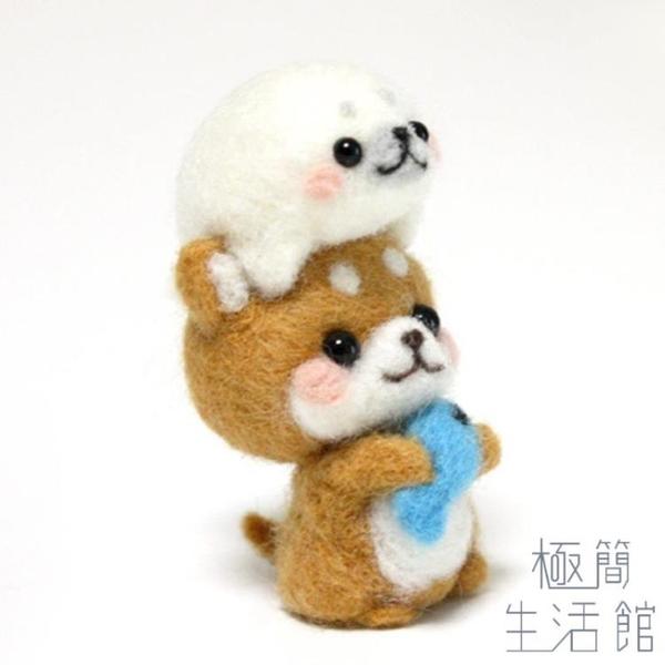 羊毛氈戳戳樂打發時間手工DIY制作海豹柴犬禮物【極簡生活】