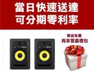 KRK ROKIT 6 G3 6吋二路主動式監聽喇叭 (一對兩顆/黑色)【RP6G3-NA/原廠公司貨/一年保固】