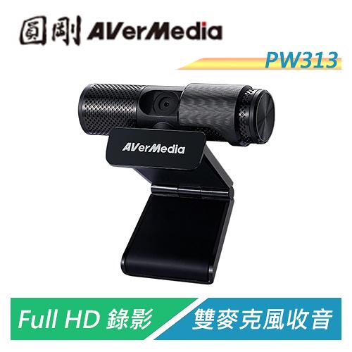 鼠年新春活動特價 圓剛 PW313 Live Streamer CAM 高畫質網路攝影機 360度旋轉支架設計