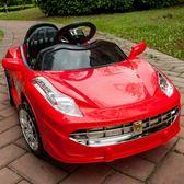 兒童電動車四輪汽車遙控男孩女孩童車兒童玩具充電RM