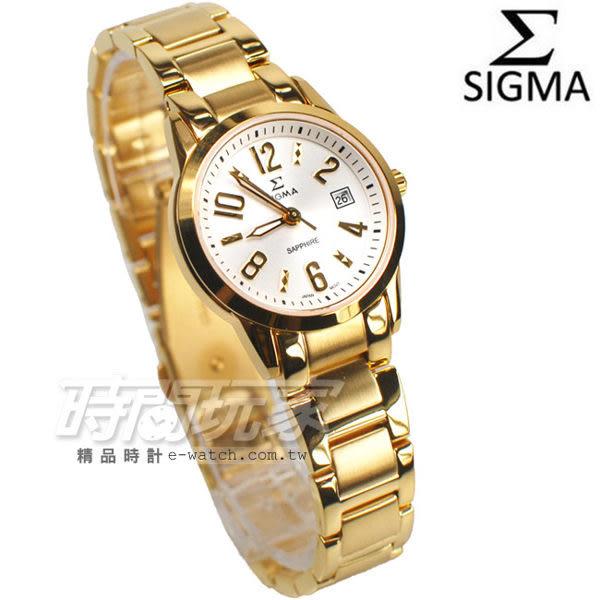 SIGMA 數字時尚鋼帶腕錶 藍寶石水晶 日期視窗 金色 防水手錶 女錶 88023L-G