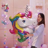 網紅氣球 網紅氣球火烈鳥大號獨角獸鋁膜氣球裝飾結婚生日派對聚會布置汽球 小宅女大購物