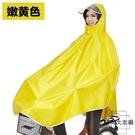 自行車雨衣騎行單人加厚防水雨披雨衣成人【時尚大衣櫥】