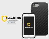 蜂巢緩衝【原裝犀牛盾碳纖維卡夢質感】蘋果 iPhone 7 8 Plus X XR XsMax 手機殼套保護套殼背蓋套殼