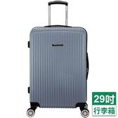 NINORIVA旅行箱29吋-藍【愛買】