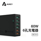 AUKEY PA-T11 6孔 60W QC3.0 6孔充電器 高通快充 智慧偵測 18個月保固