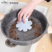 洗碗神器硅膠洗鍋清潔刷百潔抹布 2片