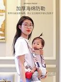 嬰兒背帶前抱式前后兩用寶寶小孩背帶抱帶多功能輕便簡易夏季透氣 618促銷