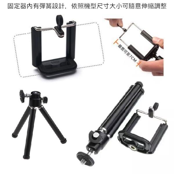 自拍支架 三角支架 手機支架 便攜式 伸縮腳架 相機腳架 懶人支架 AG