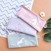 韓國簡約小清新可愛手拎小筆袋創意女學生考試文具袋文具盒 Cocoa
