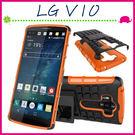 LG V10 H962 輪胎紋手機殼 全包邊背蓋 矽膠保護殼 支架保護套 PC+TPU手機套 蜘蛛紋後殼