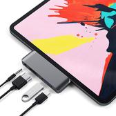 [哈GAME族]免運費 可刷卡●一機多用●PB-1121 IPAD Pro HUC USB-C轉HDMI+3.5+USB+PD集線器 兩色