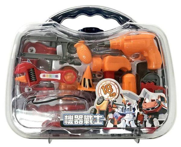 【智博】TOBOT 維修工具箱→機械戰士 超高CP值 玩具 維修 工具 批發 生日禮物