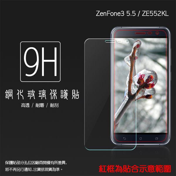 ☆超高規格強化技術 ASUS ZenFone 3 ZE552KL Z012DA 5.5吋 鋼化玻璃保護貼/強化保護貼/9H硬度/防爆/防刮