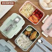 飯盒便當盒學生帶蓋韓國微波爐食堂簡約分格便攜塑膠保溫保鮮餐盒【極有家】