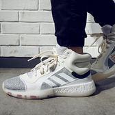 [TellCathy 3]adidas MARQUEE BOOST 籃球鞋 男 G28978