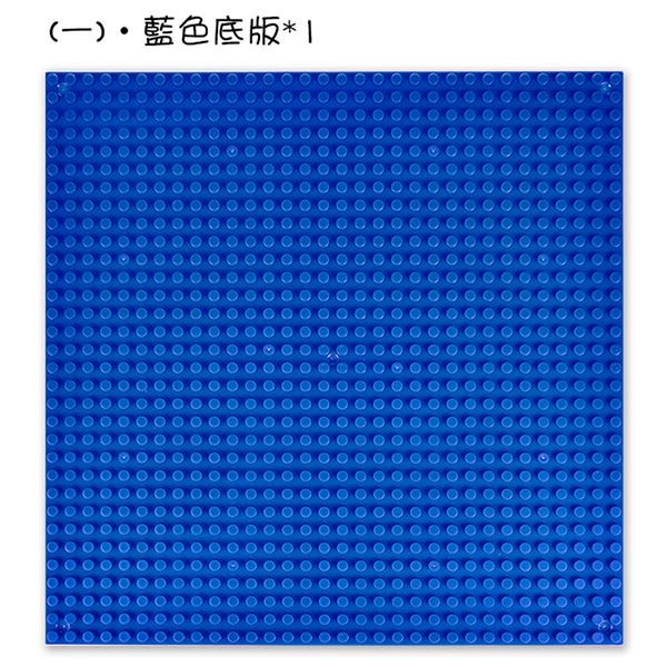 BanBao邦寶積木 12款史努比公仔整套含底板-藍色