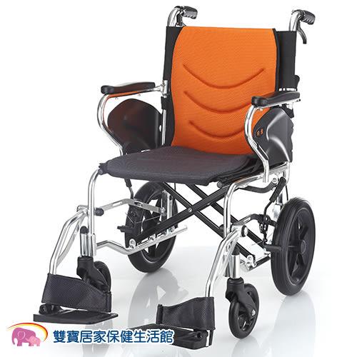 【贈好禮】均佳 鋁合金輪椅 JW-350 看護型 機械式輪椅 輕量型輪椅 外出型