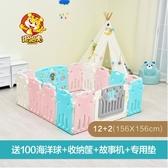 游戲圍欄兒童安全柵欄家用學步兒童圍擋室內玩具防護欄RM