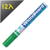 雄獅白板筆 綠 230 鋁桿白板筆12支入 【文具e指通】  量販團購