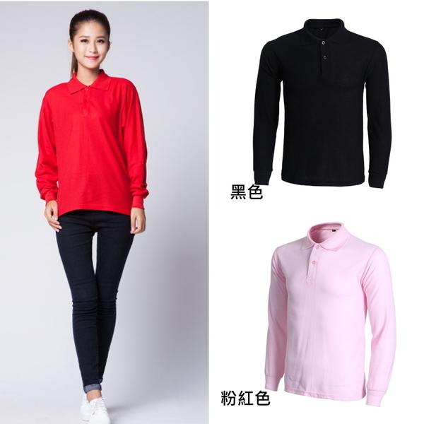 品客安琪 粉紅色 黑色 紅色 果綠色長袖情侶POLO衫 團體服 公司制服 糖果健康棉質