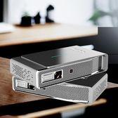 投影機 投影儀家用小型wifi無線家庭影院投墻高清微型超清便攜式 創想數位DF