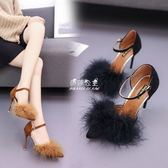 毛毛鞋  一字扣帶毛毛鞋尖頭高跟鞋女 細跟韓版時尚絨面單鞋  『伊莎公主』
