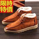 雪靴雪地靴優雅個性-真皮牛皮復古擦色短筒男靴子3色65g8【巴黎精品】