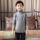 男童雙菱形高領毛衣針織衫童裝新款上衣7628 樂芙美鞋