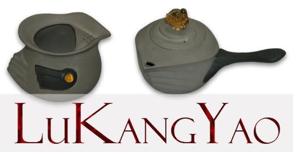 鹿港窯~居家開運商品~黑面琵鷺+琉璃 茶具組-石砂泥