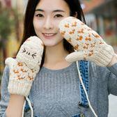 交換禮物 手工可愛冬季學生女冬天粗毛線騎車小貓咪連指手套加厚加絨保暖 俏女孩