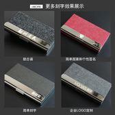 名片夾 男式商務 高檔名片盒 辦公簡約金屬創意女不銹鋼桌面刻字名片夾