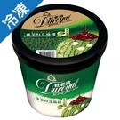 杜老爺SUPER抹茶紅豆麻糬冰淇淋【愛買冷凍】