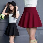 半身裙子短裙女夏新品高腰a字傘裙大尺碼百褶褲裙新年鉅惠