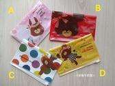 ☆草莓牛奶屋☆日本進口【Bear's School小熊學校】防水收納夾鍊袋