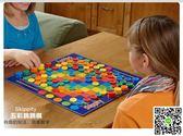 智庫 五彩跳跳棋 兒童益智桌游棋牌游戲3-8周歲男孩女孩智力玩具 全館滿千折百