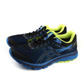 亞瑟士 ASICS GT-1000 7 G-TX GORE-TEX 運動鞋 藍色 男鞋 1011A037-001 no347