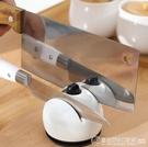 磨刀石 迷你吸盤磨刀石 家用菜刀多功能小磨刀器 廚房用品 開刃快速磨刀神器 安雅家居