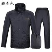新品天堂雨衣雨褲套裝雙層電動摩托車男女分體雨披柔軟加厚
