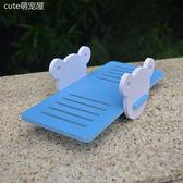 寵物用品 非洲迷你刺猬蹺蹺板 倉鼠松鼠金絲熊蹺蹺板小寵物動物玩具用品 寶貝計畫
