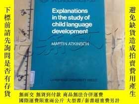 二手書博民逛書店Explanations罕見in the Study of Ch
