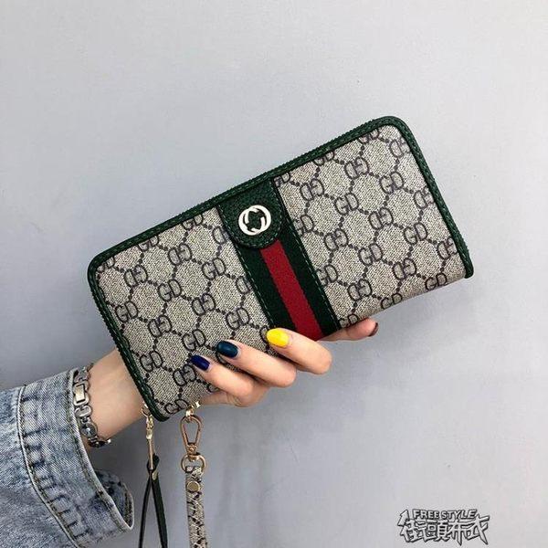 歐美時尚錢包女長款潮大容量多功能錢夾簡約手機包零錢包   街頭布衣