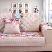 沙發墊子四季通用防滑簡約現代純棉靠背巾全包萬能沙發套罩全蓋布 陽光好物