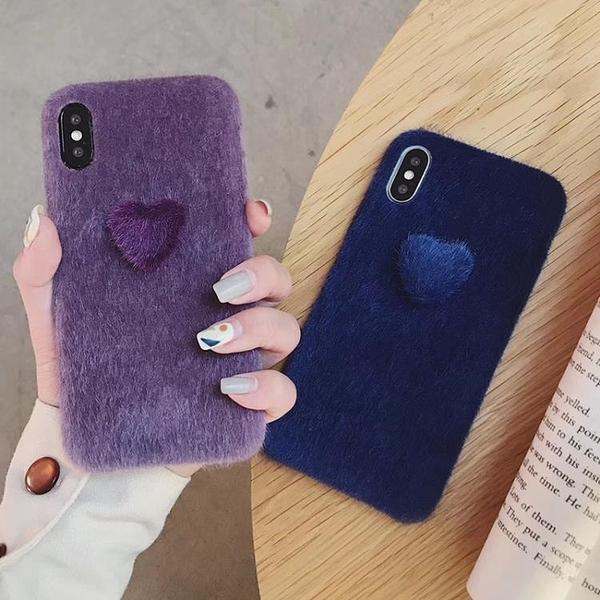 特價 網紅毛絨馬毛適用蘋果x手機殼霧紫色愛心iPhone8plus防摔個性蘋果