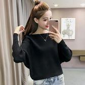 針織衫女2018秋季新款外穿百搭長袖上衣服蝙蝠衫毛衣女寬鬆打底衫  無糖工作室